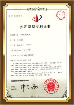 聯動門專利證書