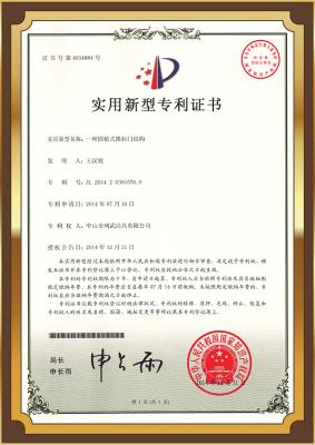 02係列專利證書