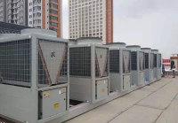 中央空調安裝調試
