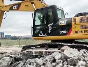 土石方工程类型