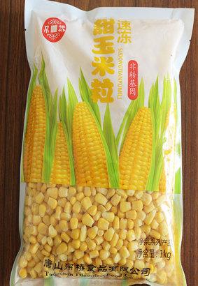小包裝速凍甜玉米