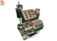 LJ-NB0.3实验室纳米砂磨机