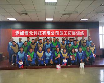 東勝拓展訓練公司