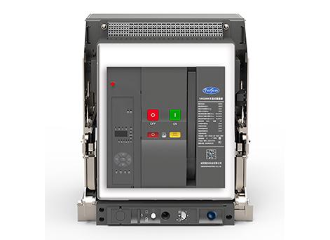 VAC-1250低壓空氣斷路器