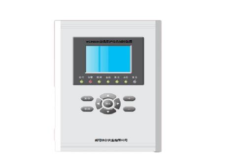 VG9500微機綜合保護測控裝置