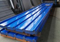 鹽城凈化彩鋼板供應