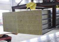 巖棉凈化板批發