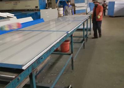 保溫擠塑板