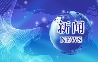 郑州速达软件