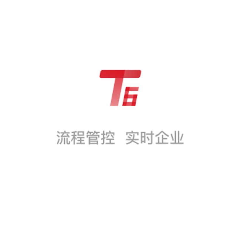 暢捷通T6鄭州用友軟件