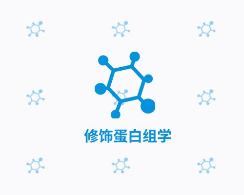 糖基化蛋白質組學