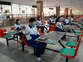 學校食堂承包