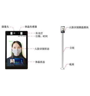 崇义县智能人脸识别系统