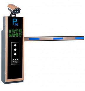 崇义县停车场收费系统