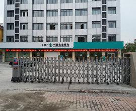 大余农业银行