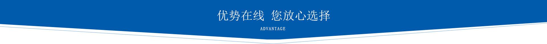 重慶匯帆科技有限公司智能鎖廠家