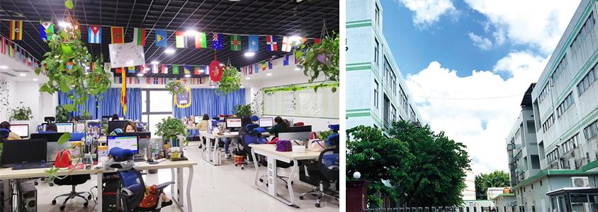 重慶匯帆科技有限公司