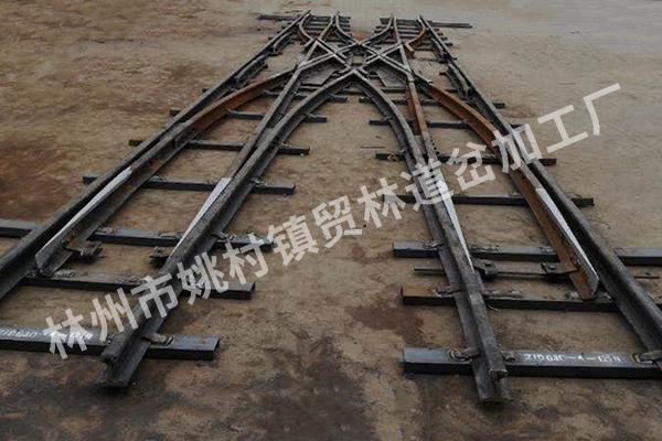 礦用渡線道岔