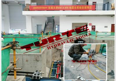 南京某大学地震台系统调试