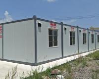 南嶼女子監獄工地住人集裝箱