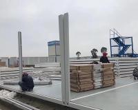 建造集裝箱房