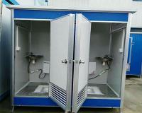 ?雙位集裝箱式廁所