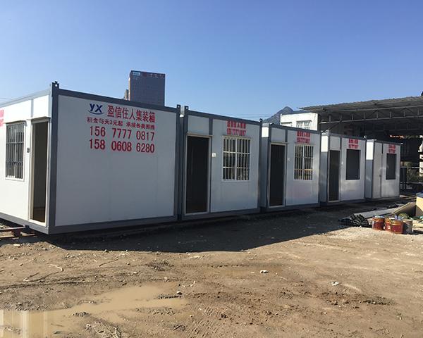 建筑工地集裝箱活動房