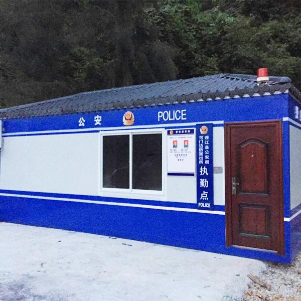 福州崗亭集裝箱