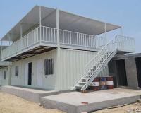 集裝箱活動房屋