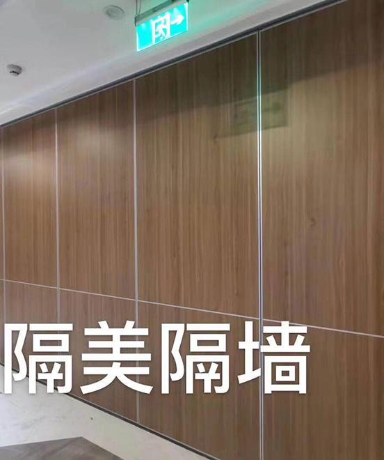 哈尔滨酒店宴会隔断