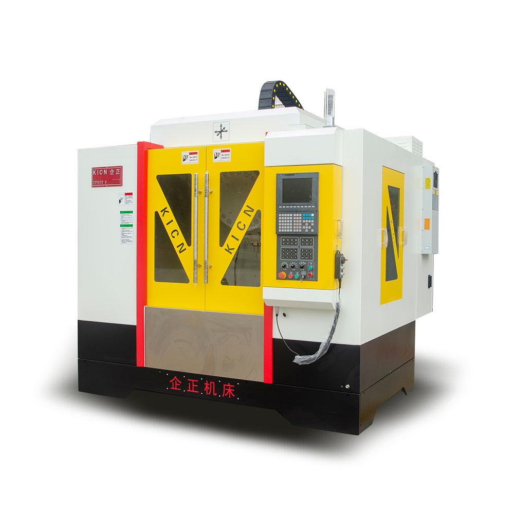 加工中心TP800