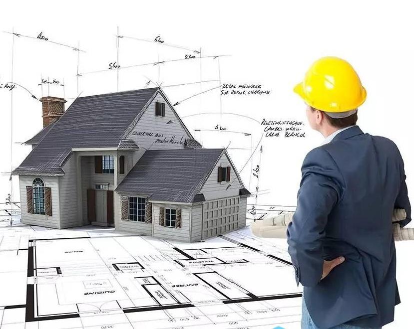 工程造價咨詢