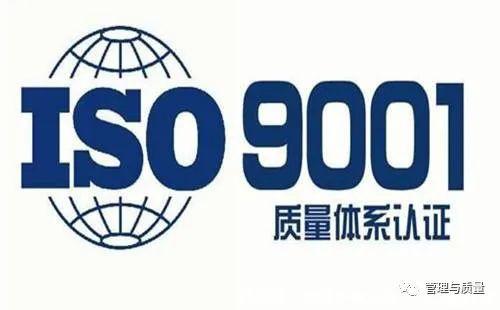 ISO三體系認證證書
