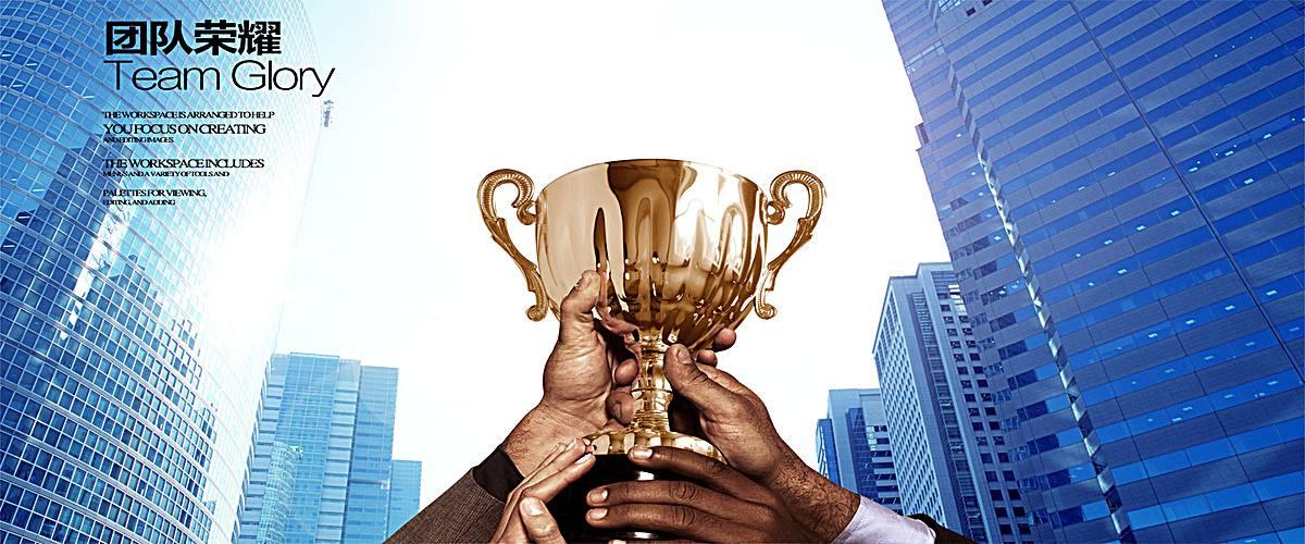 AAA企業信用等級認證證書