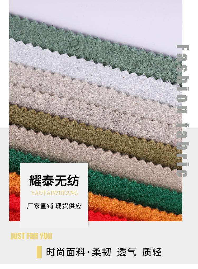 彩色针刺毛毡布