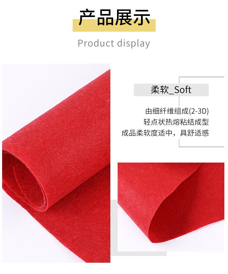 一次性结婚红地毯