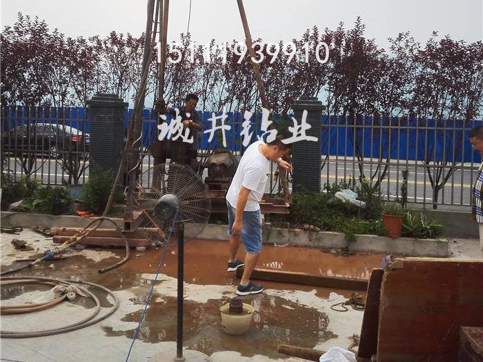 重庆打水井公司