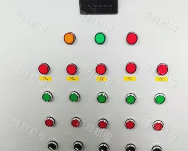 plc控制成套柜