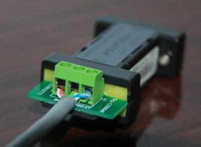 電子光電包裝解決方案