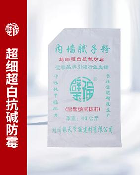 超细超白抗碱防霉(内墙腻子粉)