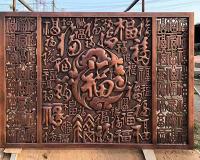 制作鍛銅雕塑