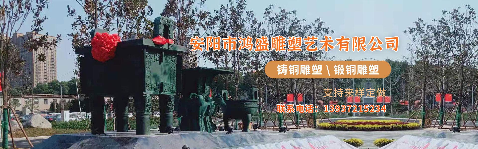安陽雕塑廠家,河南不銹鋼雕塑