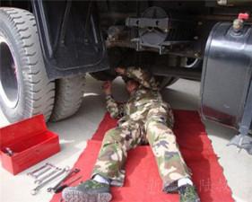 汽車故障維修