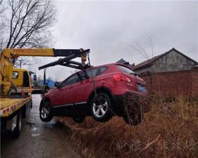 道路汽車困境救援