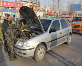 道路汽車故障維修