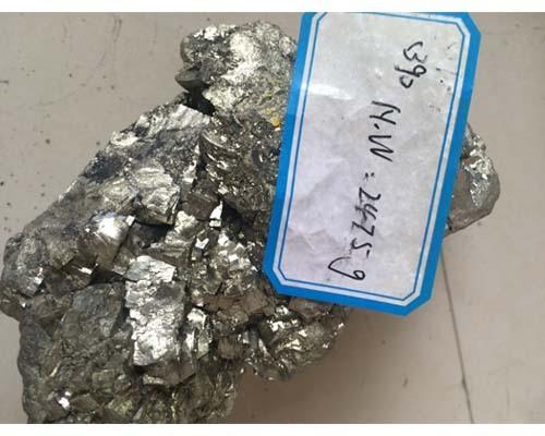 蘇州硫鐵礦石