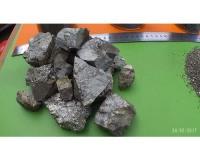 硫化鐵礦石