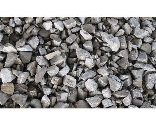 蘇州磁性硫鐵礦