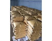 粗鉛冶煉行業除銅劑