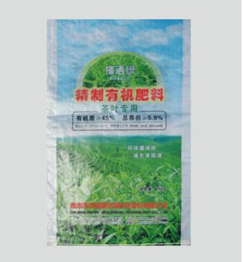 赤水茶叶生物有机肥